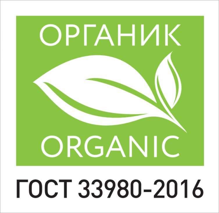 Что такое органические продукты питания?