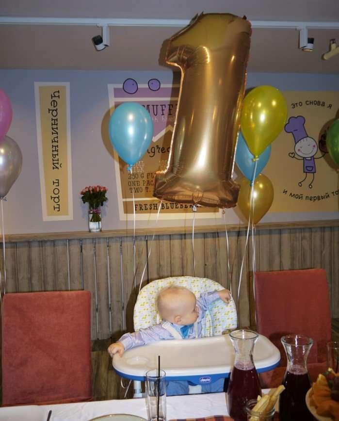 100 000 рублей, или как отметить 1 годик малыша