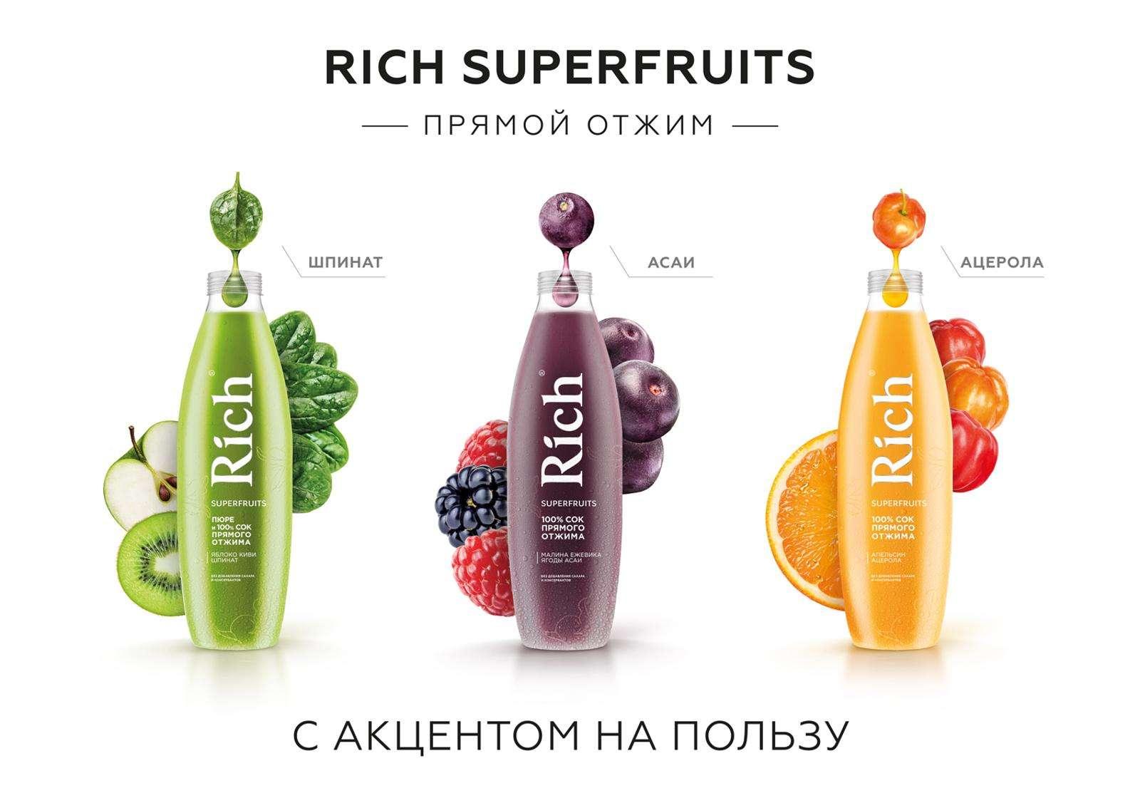 Что такое суперфрукты: все о пользе сока прямого отжима холодного хранения