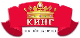 Первое украинское онлайн казино СлотоКинг это лучшие азартные игры! | Play  free slots, Online casino, Wheel