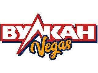 Vulkan Vegas - игровые автоматы бесплатно на бонусы